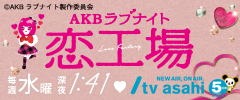 cdn.akb48.co